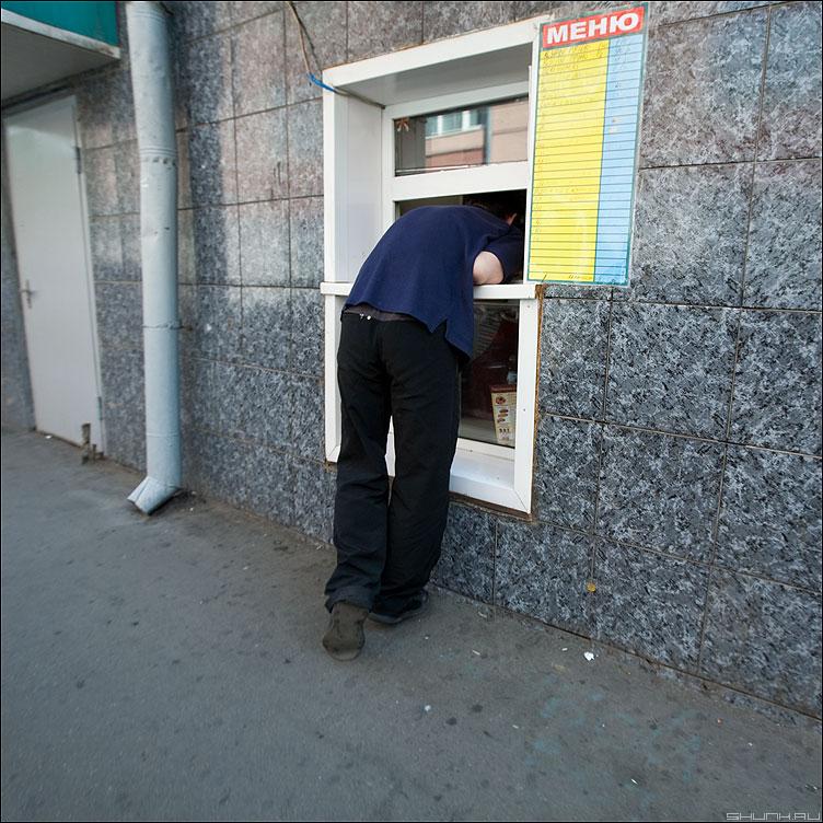 Заказ... - меню квадратное человек магазин уличное фото фотосайт