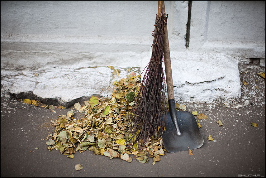 Мести и подгребать - лопата листья веник метла элементы уличное фото фотосайт