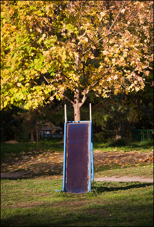 Осень в гору - осень горка листва краски осеннее фото фотосайт