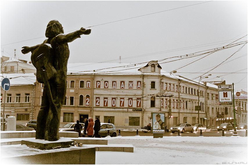 Распродажа - продажа памятник высоцкий уличное фото фотосайт