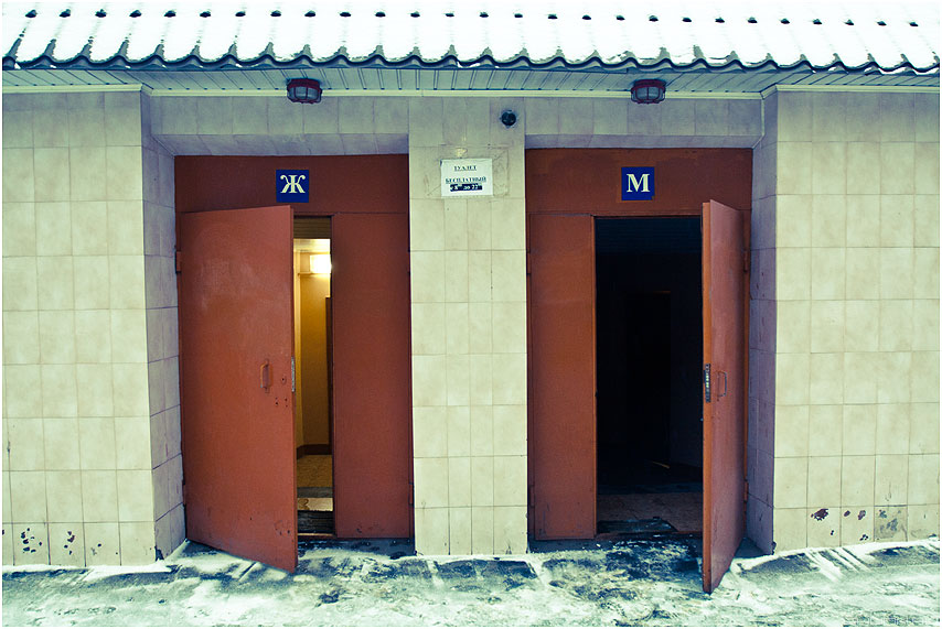 Свет и тень - свет тень туалет мэ жо общественный фото фотосайт