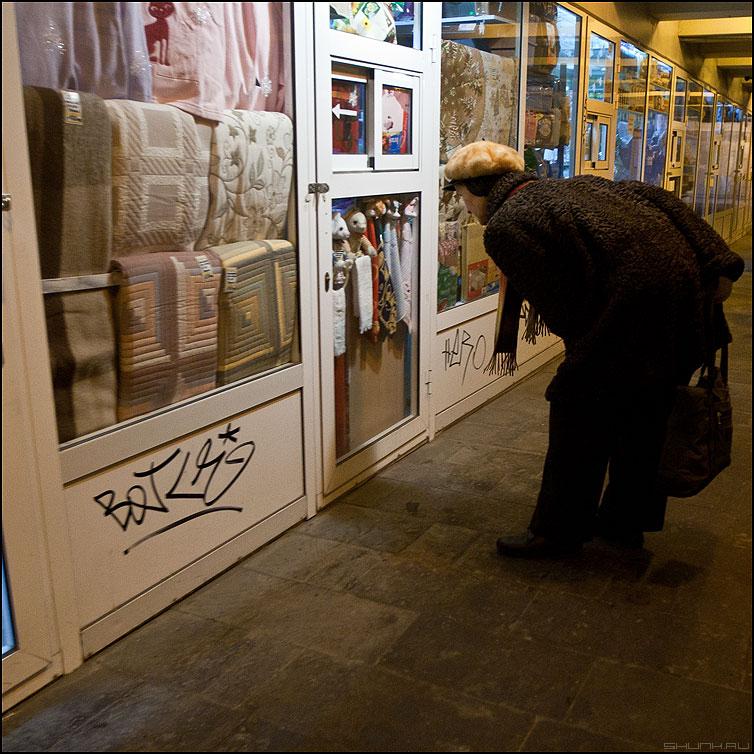 По чем зайчики? - новый год 2010 переход палатки покупки бабушка фото фотосайт
