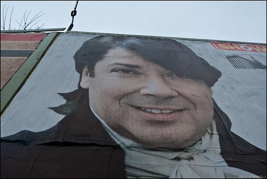 Х@rya - реклама билборд уличное фото фотосайт