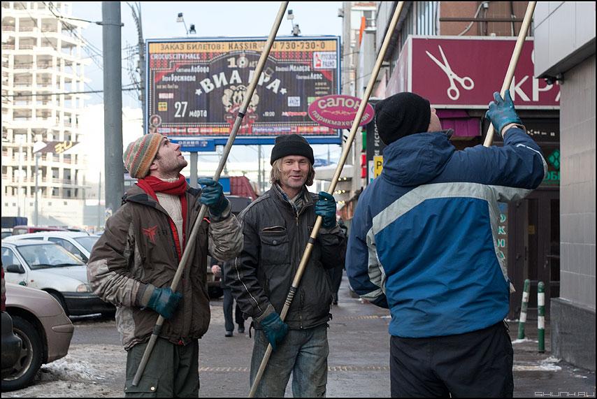 ВИА ГРА - мойщики окна уличное улыбка профессии перчатки фото фотосайт
