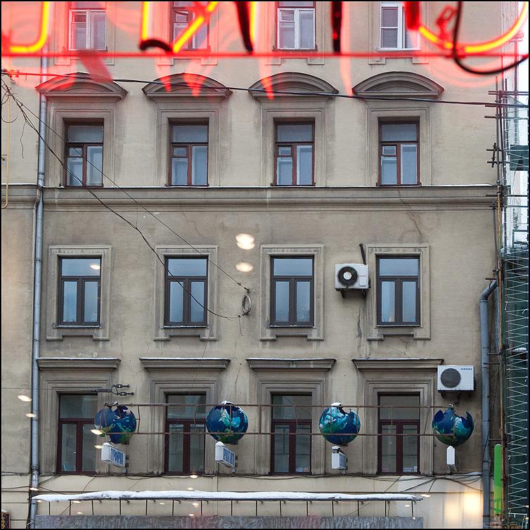 Апокалипсис 2012 года - земля метеорит падение иллюстрация рекласа квадратное уличное фото фотосайт