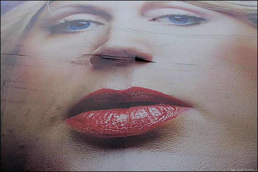 Губы в губы глаза в глаза - губы глаза реклама барышня уличное дочь арбакайте фото фотосайт
