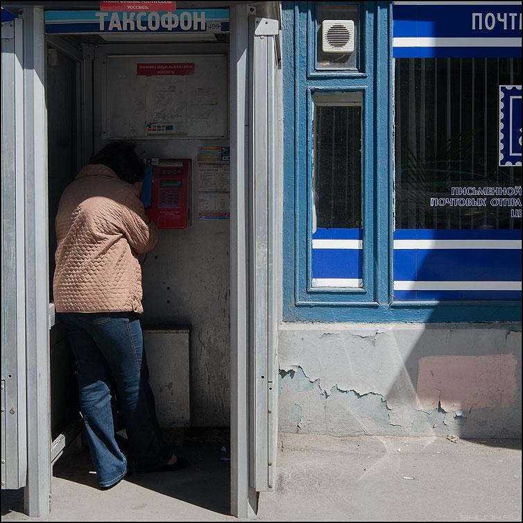 Разговор - будка таксофон разговор уличное почта квадратное фото фотосайт
