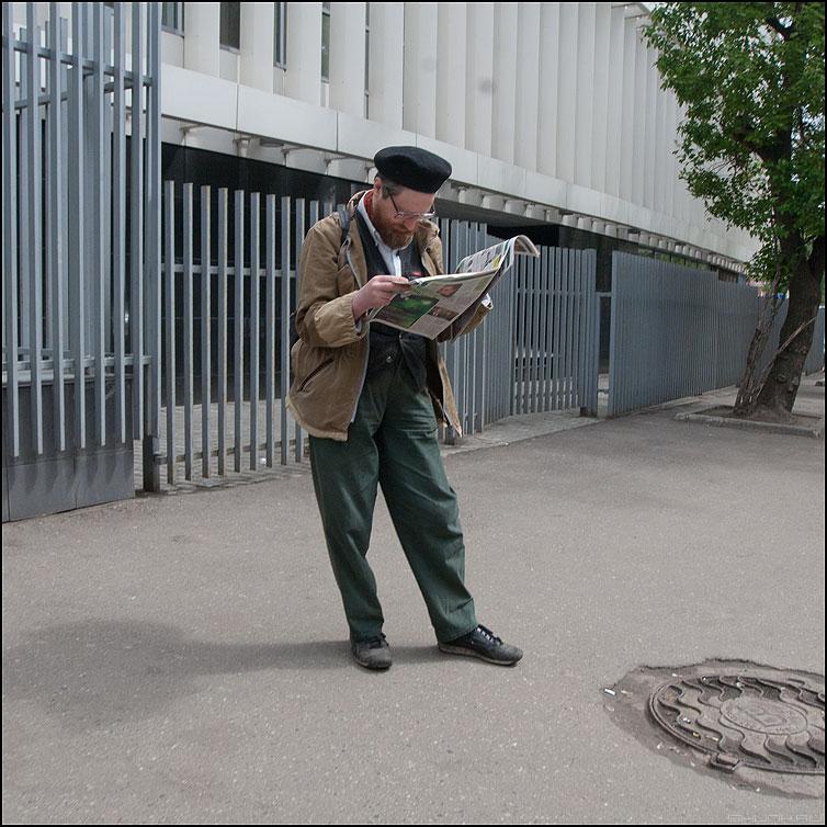 Новостная лента - уличное мужик квадратное газета люди фото фотосайт