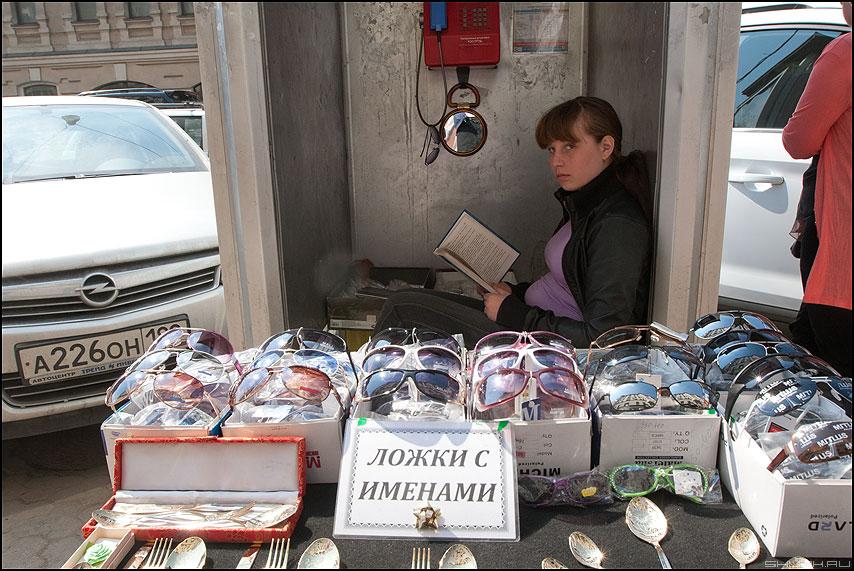 Читая роман - очки продавец уличное девушка таксофон фото фотосайт