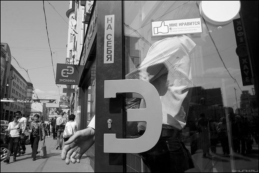 Э... - э рука стрит уличное монохромное новослободская фото фотосайт
