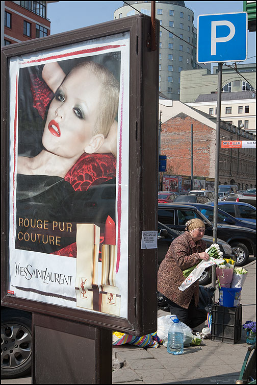 Город контрастов - реклама бабушка уличное цветы контраст фото фотосайт