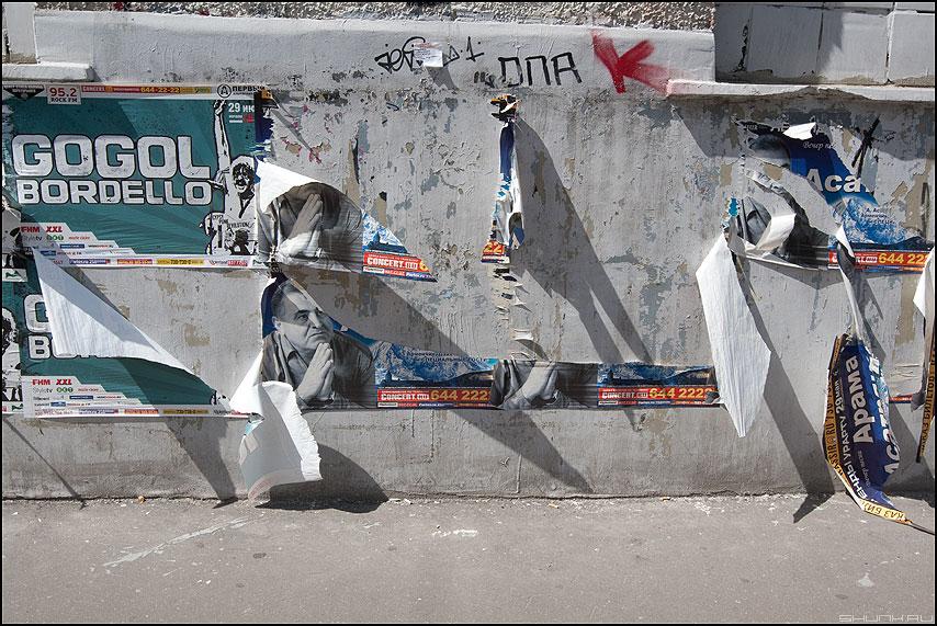 Молиться - реклама уличное плокаты сорвать срыв фото фотосайт