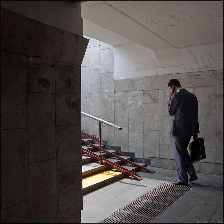 Бизнес Мэн - переход чел мужик квадрат бизнесмэн профессия фото фотосайт