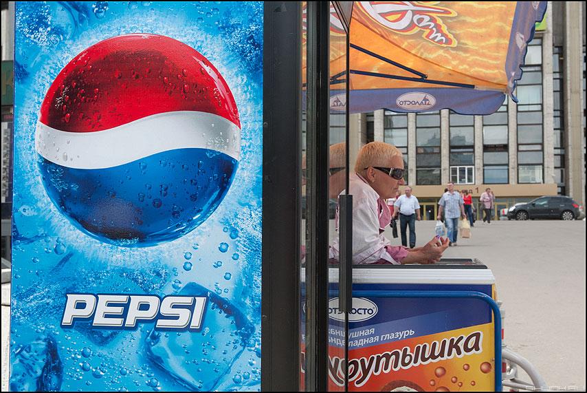 Утышка - тетя продавщица пепси новое поколение фото фотосайт