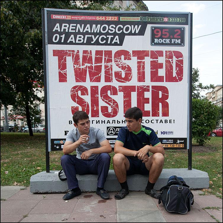 T.S. - парочка реклама квадратное уличное фото фотосайт