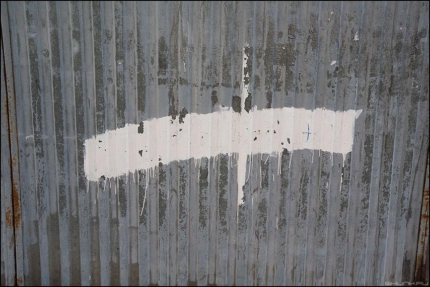 Штрих - белый штрих мазок ракушка уличное стена маляр фото фотосайт