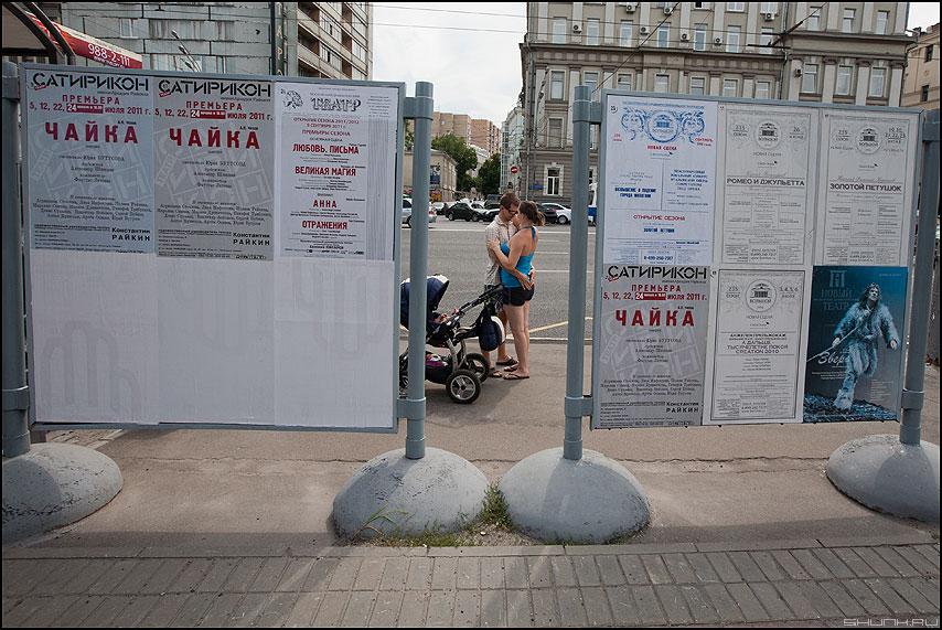 Рекламная парочка с коляской - реклама стенды парочка уличное коляска любовь морковь фото фотосайт