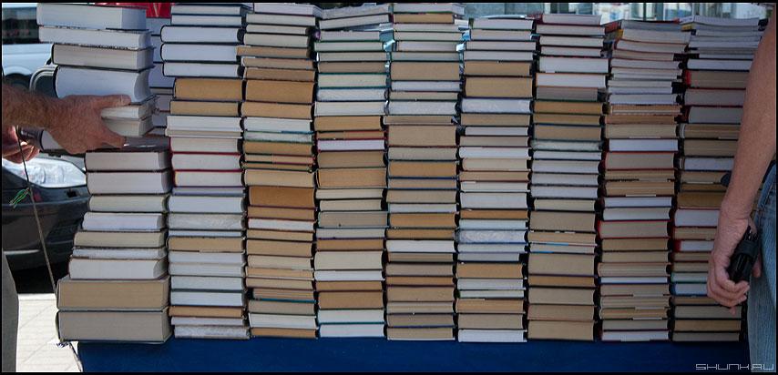 Читать - книги торговля элементы улица читать фото фотосайт