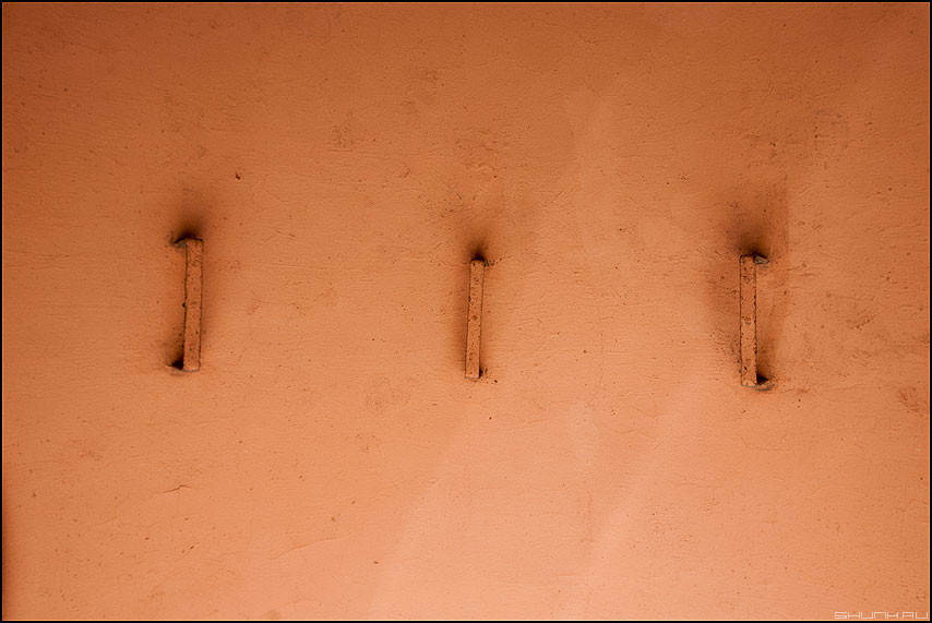 Ушки - ручки стена карска палитра оранжевое розовое фото фотосайт