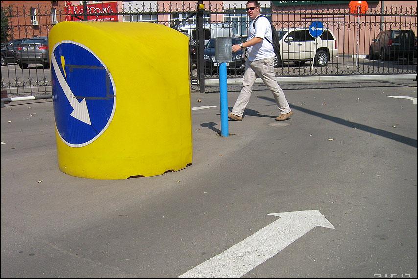 Круговорот - круговорот шаг стрелки мужик уличное a460 фото фотосайт