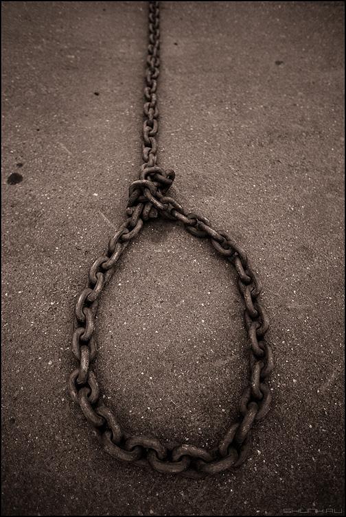 Выбор сделан - петля цепь элемент асфальт выбор фото фотосайт