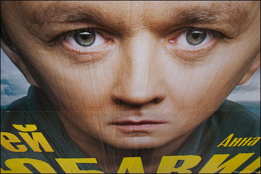 Грусть тоска - глаза взгляд реклама билбоард мужик щит фото фотосайт