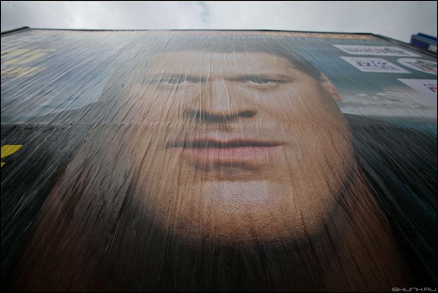 Мужик мужикский - портрет кеклама уличное билборд чудики фото фотосайт