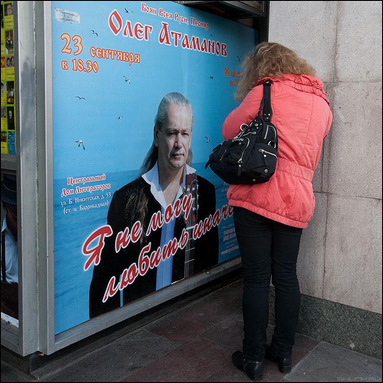 Разговор - женщина реклама квадратное уличное люди фото фотосайт