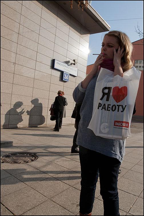 Про любовь - любовь работа уличное люди фото фотосайт