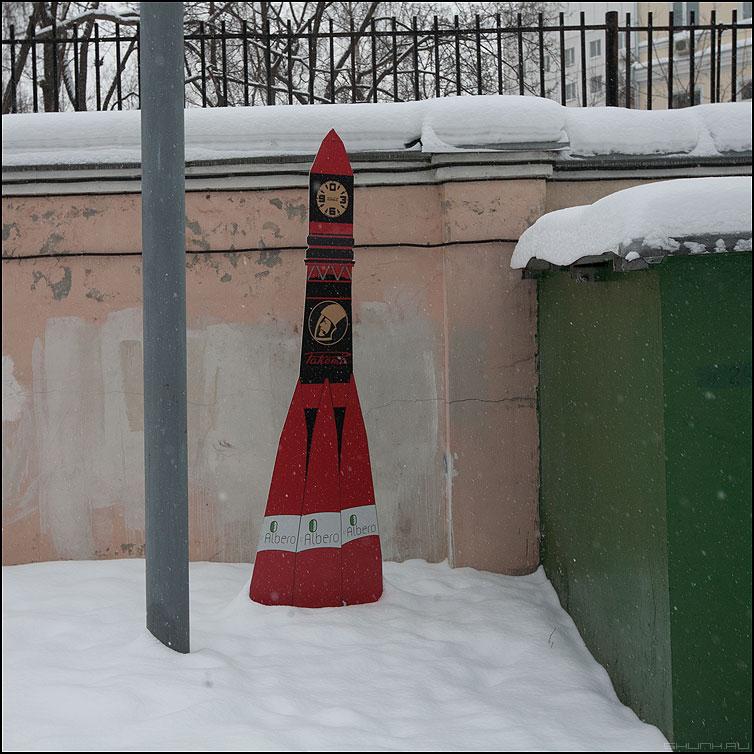 ЮАГ - ракета снег двор элемент красная фото фотосайт