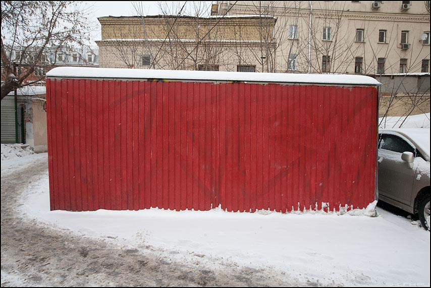 Коммуничтическая ракушка - красный радуга ракушка снег двор фото фотосайт