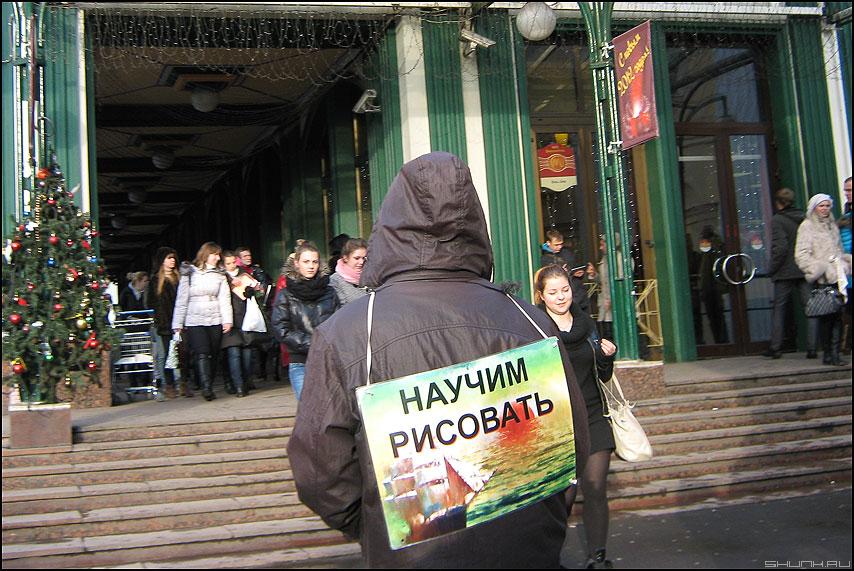 ...силой - рисовать реклама уличное фото фотосайт