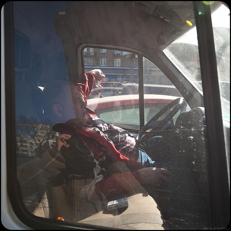 Сон - водитель сон я отражение газель профессия мужик фото фотосайт