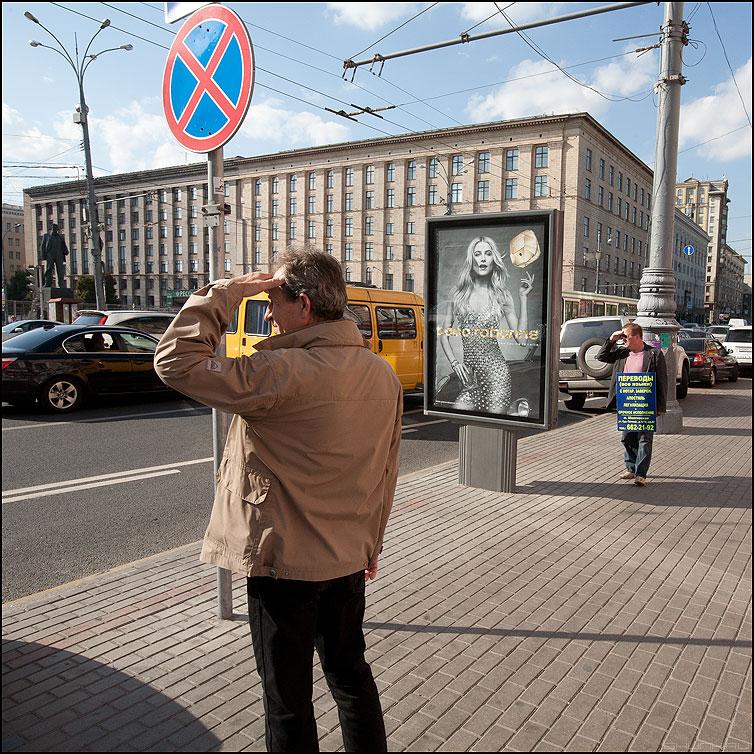 Большое видится на расстоянии - смотреть даль реклама уличное знак квадртаное фото фотосайт