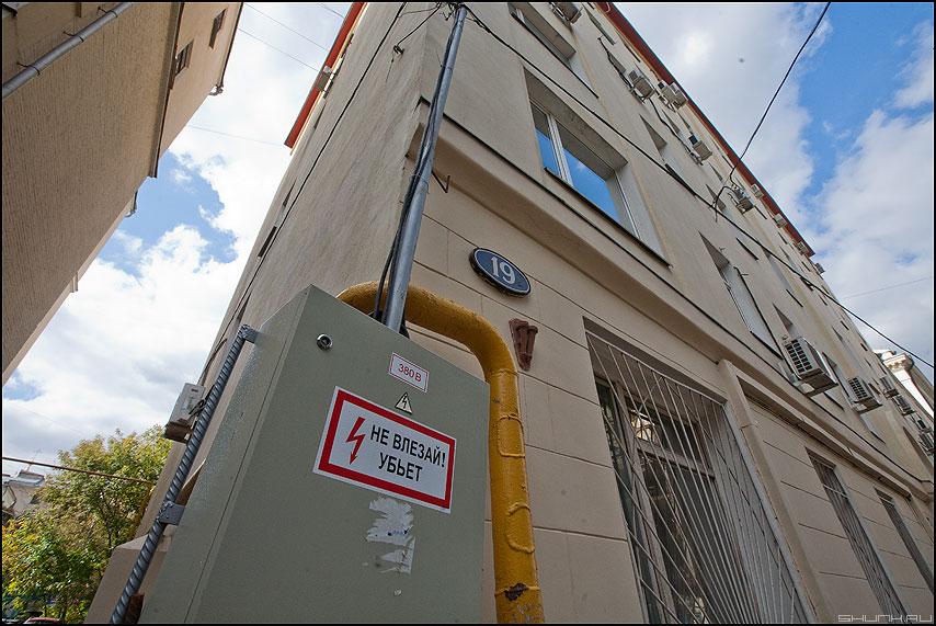 Предостережение - не табличка небо дом вверх фото фотосайт