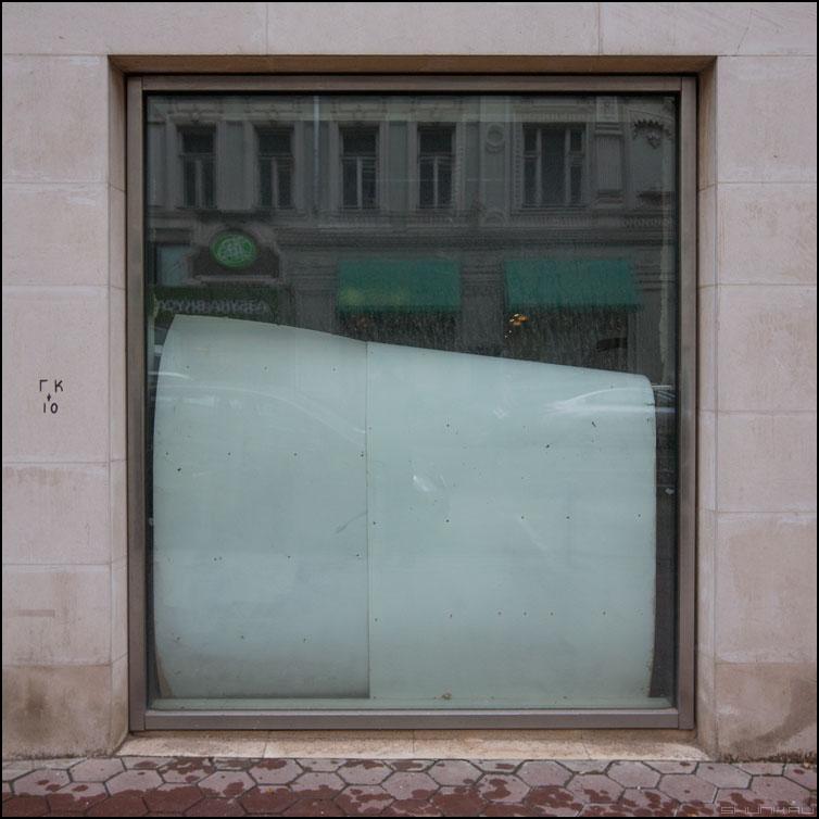 Рулон - витрина ремонт квадратное отражение фото фотосайт