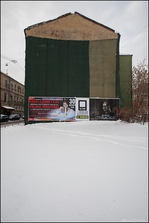 СТЕНА - стена снег зима реклама дом фото фотосайт