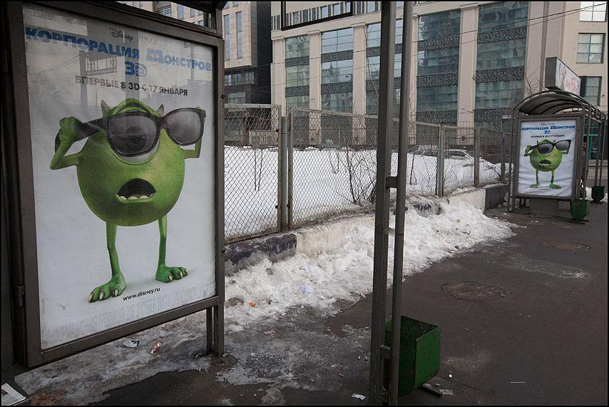 Колобки 21 века - суперпозиция уличное остановки реклама урна зеленое радуга фото фотосайт