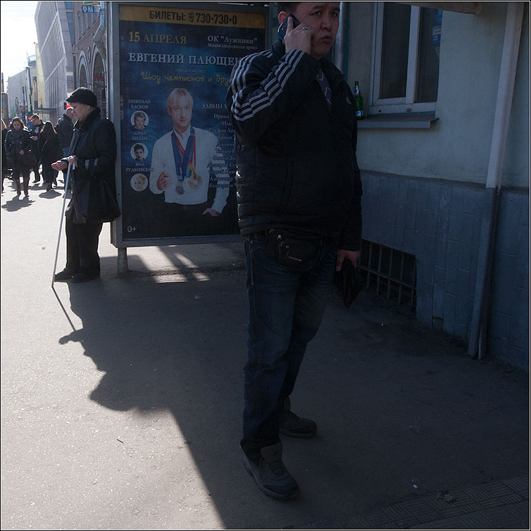 Россия в одном кадре (вариант) - россия приезжий плющенко реклама уличное милостыня фото фотосайт