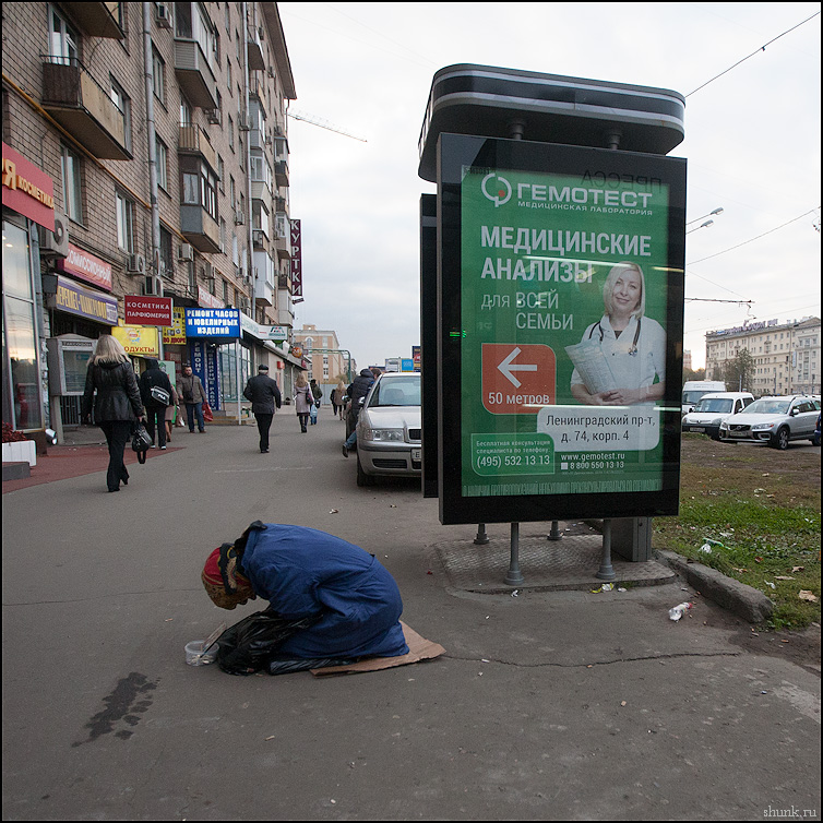 Про совпадения - уличное квадратное реклама просить фото фотосайт