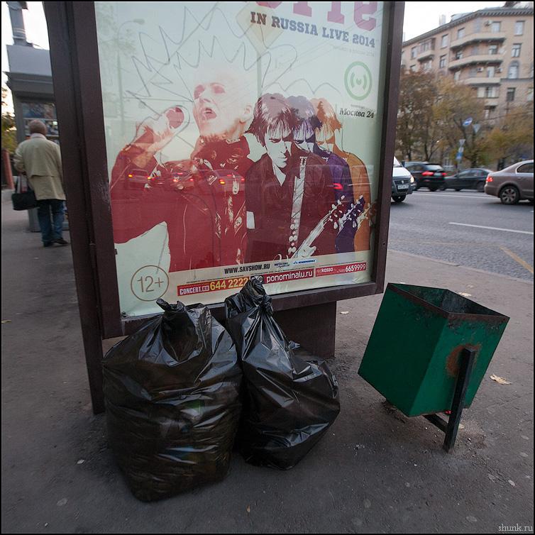 Мешочки - мешки реклама роксет урна остановка квадратное фото фотосайт