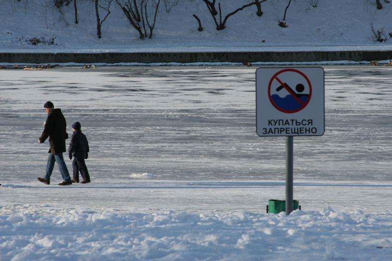 Купаться - ЗАПРЕЩЕНО! - зима лед фото фотосайт