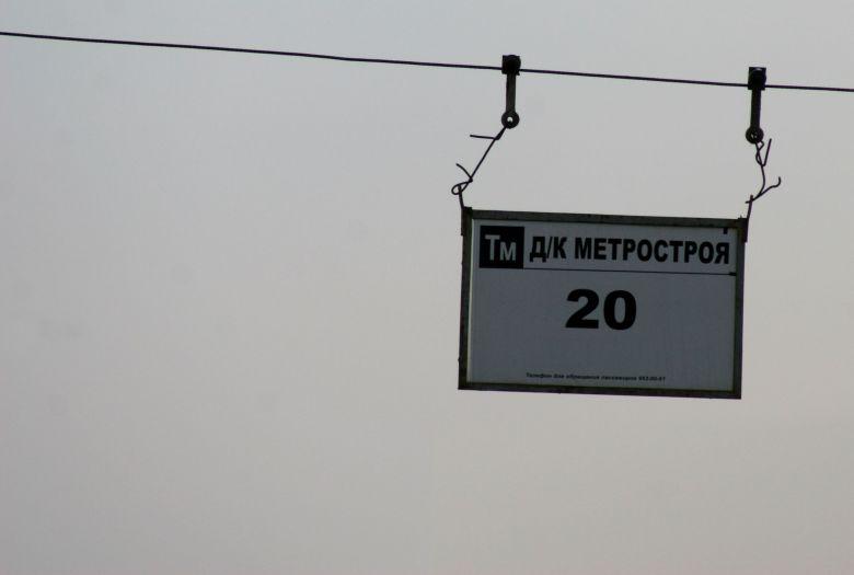 ДК - дк метростроя остановка фото фотосайт
