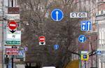 Платная дорога... - улица знак пдд растяжки