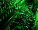 Пульт - музыка пульт провода
